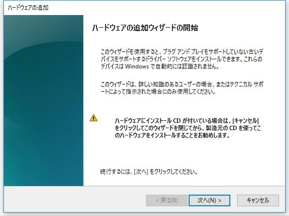 デバイス 仮想 オーディオ windowsでステレオミキサーがない!?仮想オーディオデバイスを使う【音声データから文字越し】