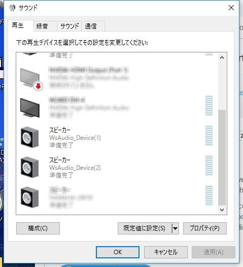 デバイス 仮想 オーディオ VMwareで仮想デバイスが機能しないとき (山崎はるかのメモ)