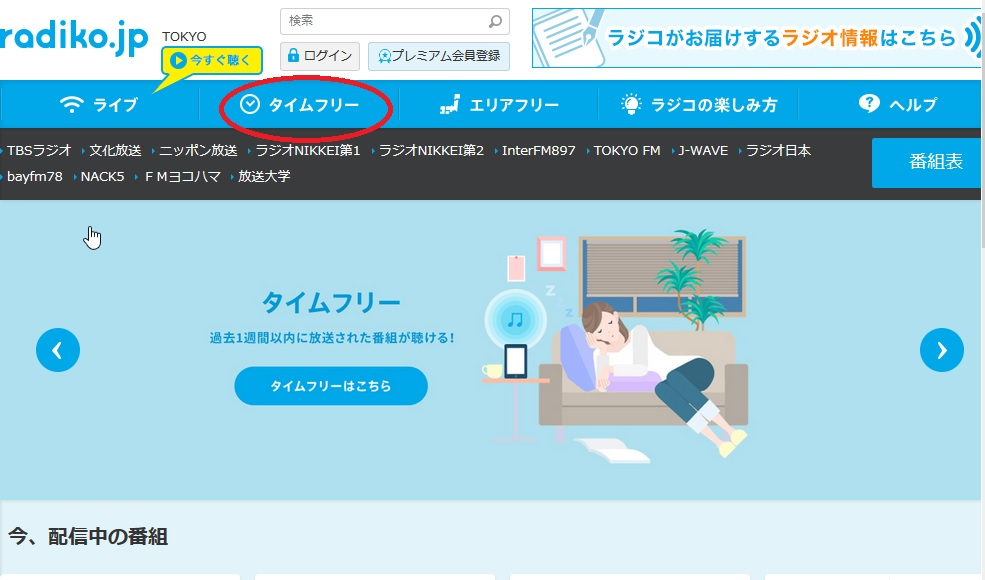 Firefoxで動画をダウンロードする方法 - Apowersoft